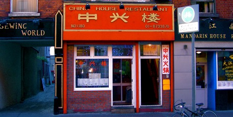 China House Restaurant, Dublin, full of yummy goodness and many smiles, and tea :)