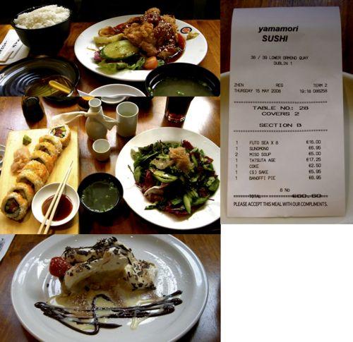 Yamamori tatsuta-age, futomaki sushi, sunomono, and banoffi-pie droolness.